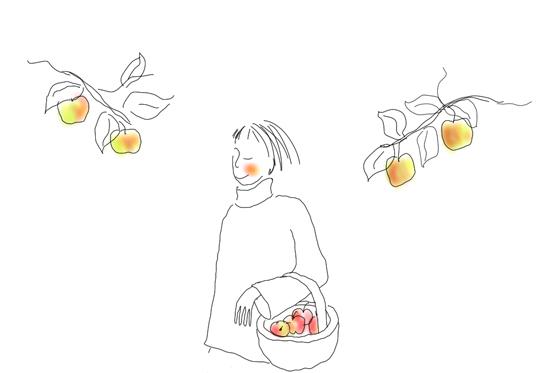 me in the apple kingdom